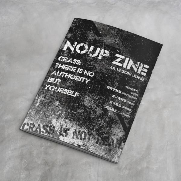 NOUP ZINE vol.14